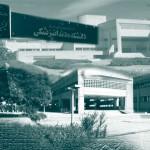 همزمان با شعار افزایش نشاط در دانشگاه /  اخراج یکی ازاساتید منتقد ایمانیه از دانشکده دندانپزشکی شیراز