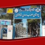 گزارش ؛ دردنامه /شگفتی های مدیریت دربیمارستان اعصاب و روان شیراز!