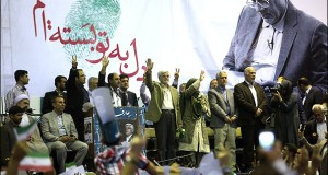خرداد تاریخی شیراز با عارف