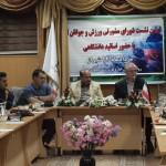 دانشگاه به کمک ورزش فارس می آید/ کامیاب:دانشگاه زمینه ساز رشد و ارتقاء ورزش فارس است
