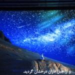 افتتاح سینما در شیراز پس از 46 سال؛بالآخره یکی پیدا شد سالن های مملکت را احتکار نکند!