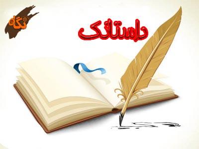 http://khabarparsi.ir/wp-content/uploads/2015/11/24878.jpg