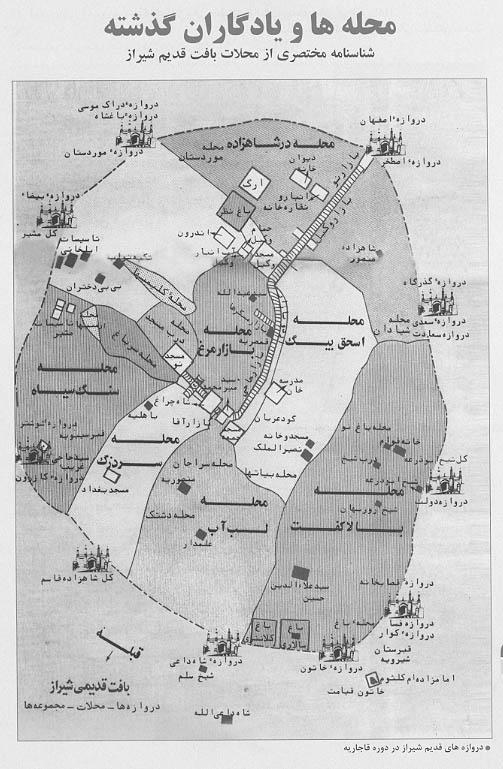 نقشه قدیم شیراز محلات