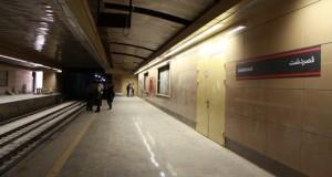 ghasroldasht station -shiraz metro-