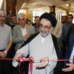 میزبانی نگارخانه استاد غلامی ازخوشنویسان شیرازی؛موسوی لاری:شیراز شایستگی دارد تا مرکز فرهنگی جهان اسلام نام بگیرد